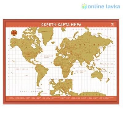 Стираемая карта мира «Премиум» оранжевая А2