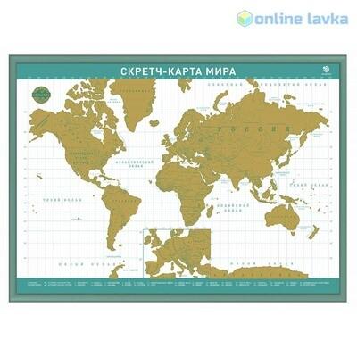 Стираемая карта мира «Премиум» зеленая А2