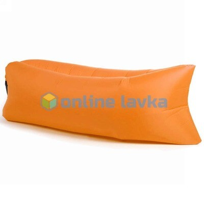 Ламзак - надувной диван оранжевый 200*70 см