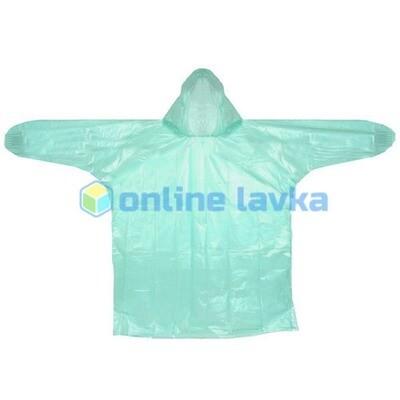 Дождевик 8 мкр 80*110 см с капюшоном зеленый
