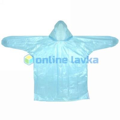 Дождевик 8 мкр 80*110 см с капюшоном синий