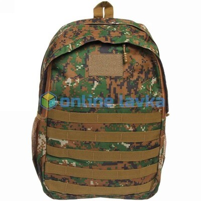 Туристический рюкзак 20л цифра зеленый