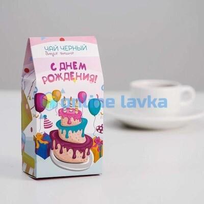 Чай в коробке: с днем рождения