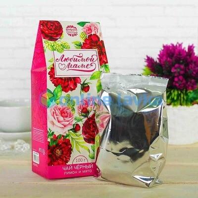 Чай в коробке: любимой маме 100 гр