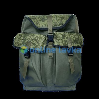 Туристический рюкзак Скаут 45л