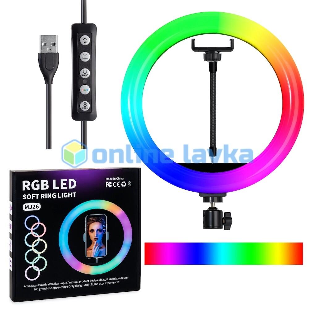 Кольцевая лампа 26 см RGB + тренога