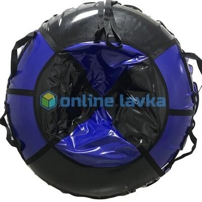 тюбинг для взрослых черно синий (надутый - 110 см)