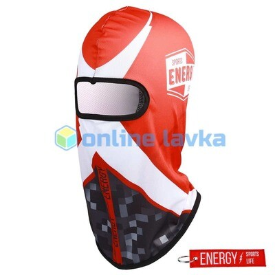 Балаклава Sport energy + брелок
