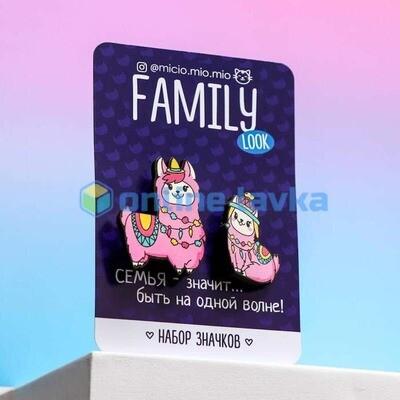 Значок family ламы