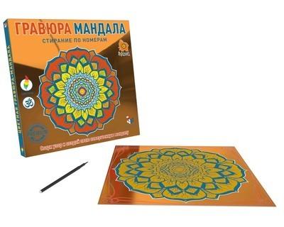 Цветная гравюра «Мандала» для здоровья и долголетия