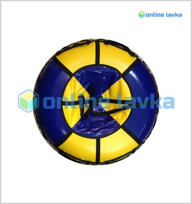тюбинг для взрослых сине желтый (надутый - 97 см)