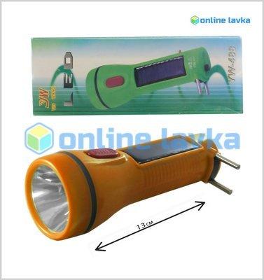 Фонарь ручной + солнечная панель оранжевый (488)