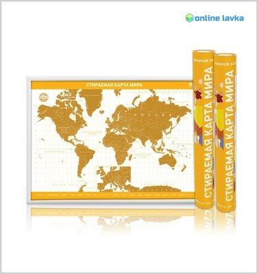 Стираемая карта мира «Премиум» желтая А2