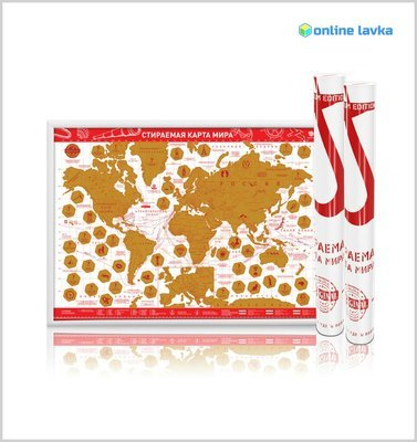 Стираемая карта мира «Present» красная А2