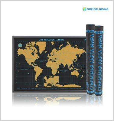 Стираемая карта мира «Gold black» черная А2