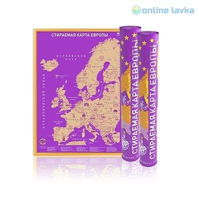 Стираемая карта мира Европы А2 - фиолетовая