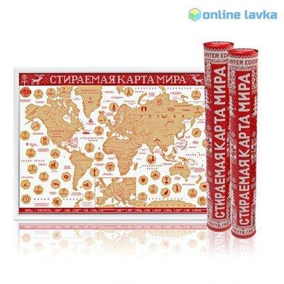 Стираемая карта мира «Winter» edition» А2