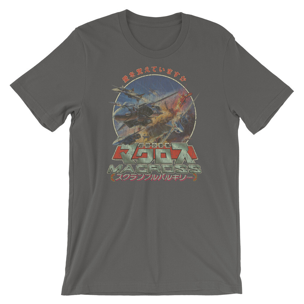 Super Dimension Fortress Macross: Do You Remember Love Vintage T-Shirt
