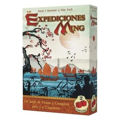 2 Tomatoes - Las Expediciones Ming