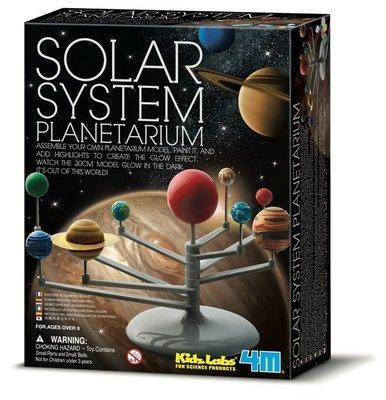 4M - Kidz Labs - Solar System Planetarium