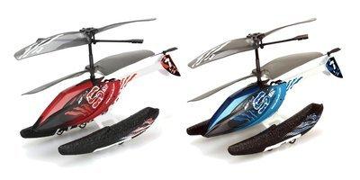 Silverlit - 2.4G Hydrocopter