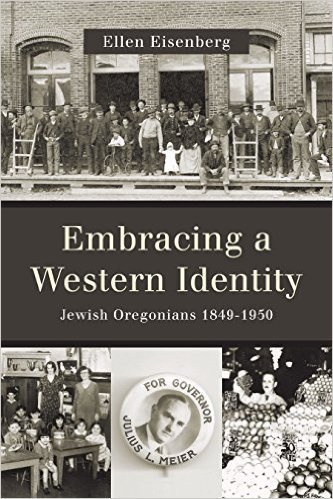 Embracing a Western Identity by Ellen Eisenberg