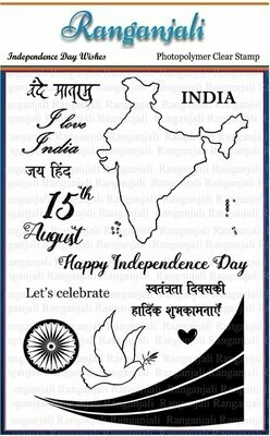 Ranganjali INDEPENDENCE DAY WISHES Clear Stamp Set