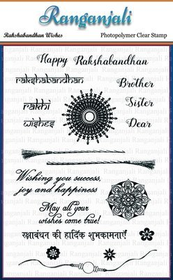 Ranganjali RAKSHABANDHAN WISHES Clear Stamp Set