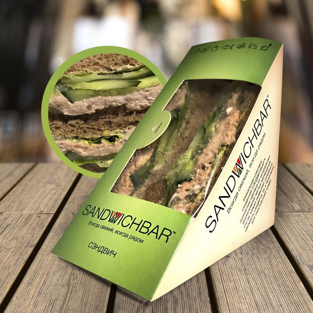 Сэндвич с тунцом и соусом из маслин и зелени