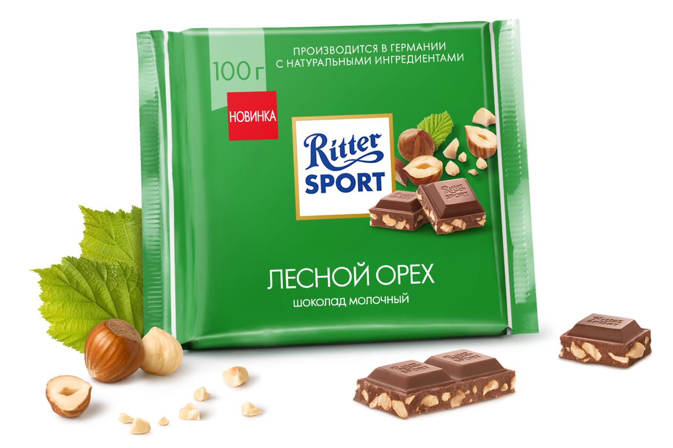 "Шоколад Ритер Спорт ""Лесной Орех"""
