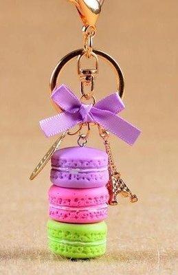 Purple Pink & Green Macaron Keychain