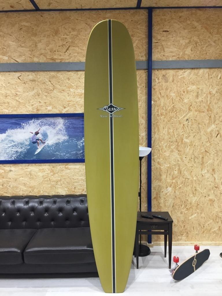 Longboard Xtreme 9'2 (BLACK TECH EPS)