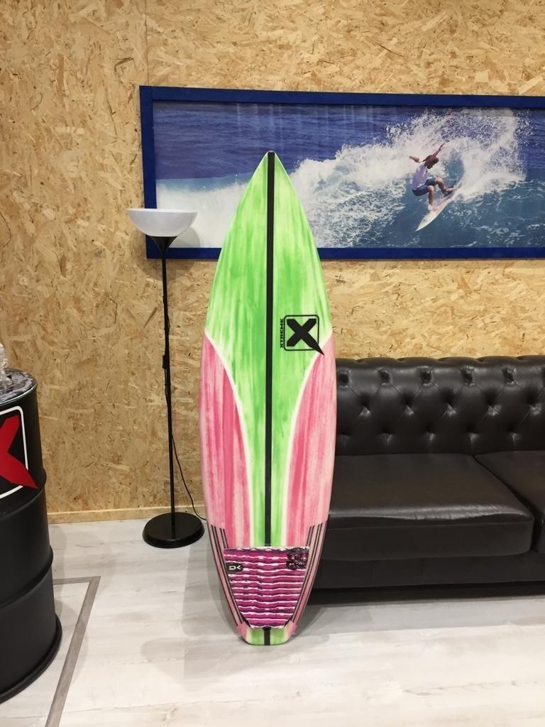 """Shortboard Xtreme M-4 5'3"""" (Carbon Flex"""