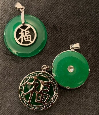 Jade Pendant - 2 Options Available
