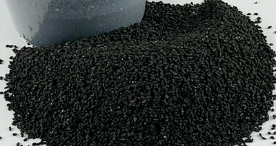 Tikur Azmud (Nigella sativa (black caraway, also known as black cumin