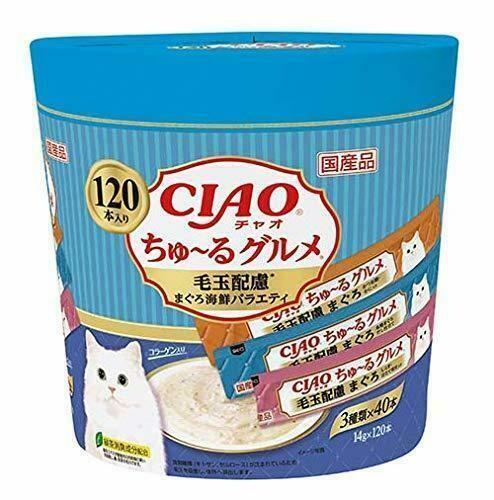 Cat CIAO Churu Gourmet Tuna Seafood Variety recipe for Hairball (120pcs) JAPAN