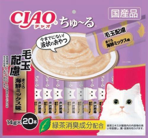 Cat CIAO Hairball Remedy Treat - Churu Tuna Seafood mix recipe (20pcs/pack)