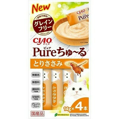 Ciao- Pure Churu Chicken Recipe (4pcs/pk)