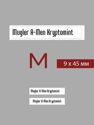 9мм этикетка M_45мм