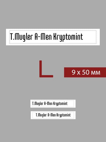 09 мм этикетка L_50мм