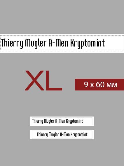 09 мм этикетка XL_60мм