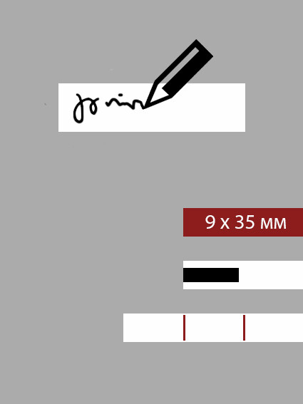 09мм этикетка XS_35мм