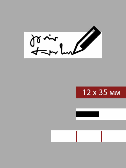 12мм этикетка XS_35мм