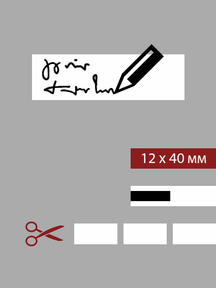 12мм этикетка S_40мм