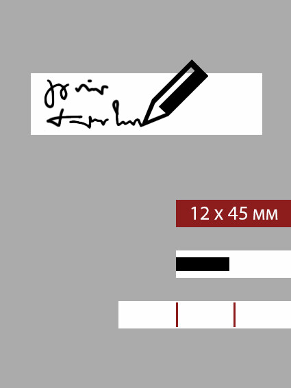 12мм этикетка M_45мм