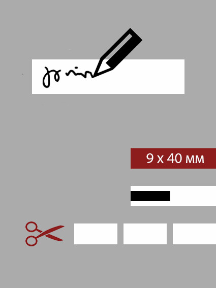09мм этикетка S_40мм