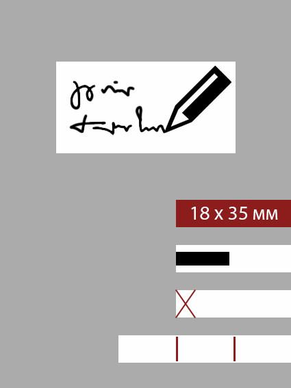 18мм этикетка XS_35мм