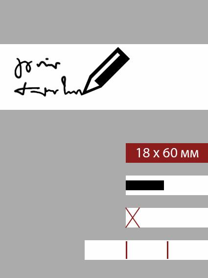 18мм этикетка XL_60мм