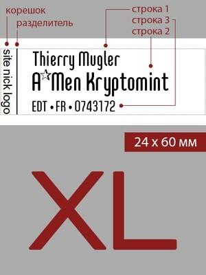 24мм этикетка XL_60мм