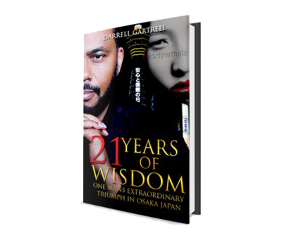 21 YEARS OF WISDOM (Paperback)